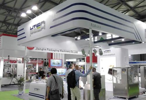 佑天元参加2015第21届上海国际加工包装展