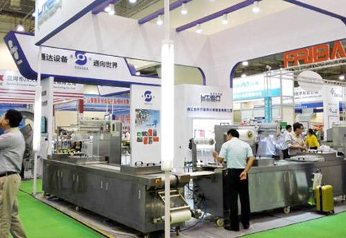 佑天元携热成型包装机助力2015中国国际肉类工业展