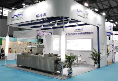 佑天元 上海|2015中国国际肉业博览会