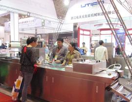 佑天元参加2012年11月北京肉展