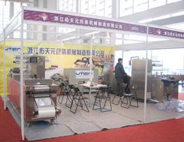 佑天元参加2012年11月宁波食品展