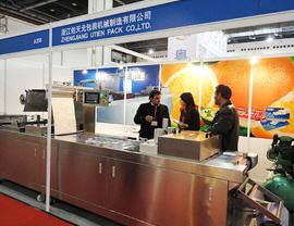 佑天元参加2010上海调味料展