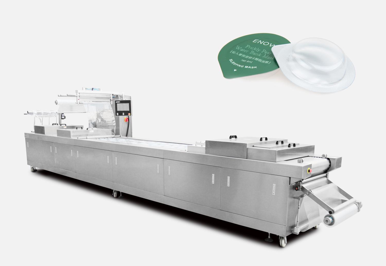 面膜热成型拉伸包装机