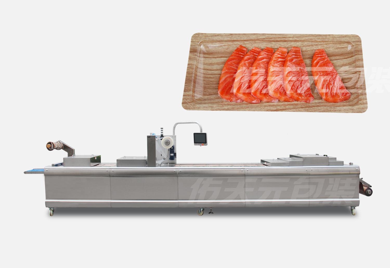 海鲜全自动热成型贴体包装机