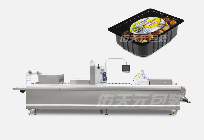 枣子全自动热成型气调包装机