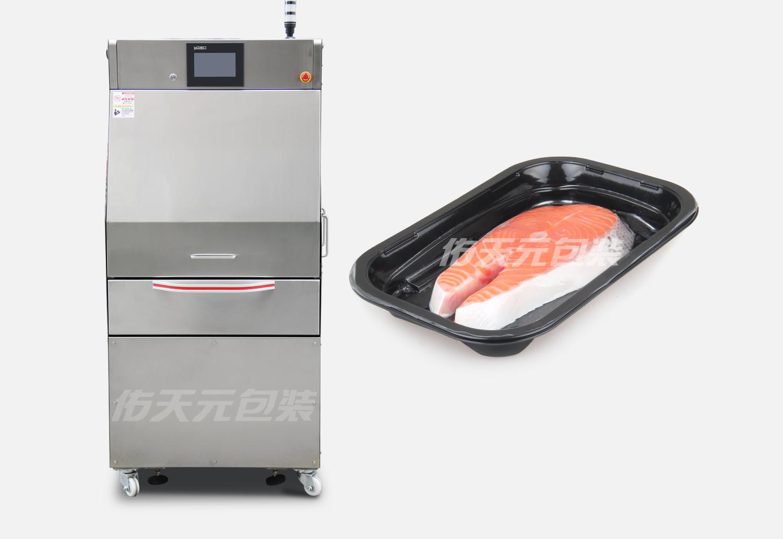 三文鱼半自动预制盒贴体包装机