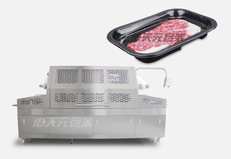 鲜肉连续预制盒贴体包装机