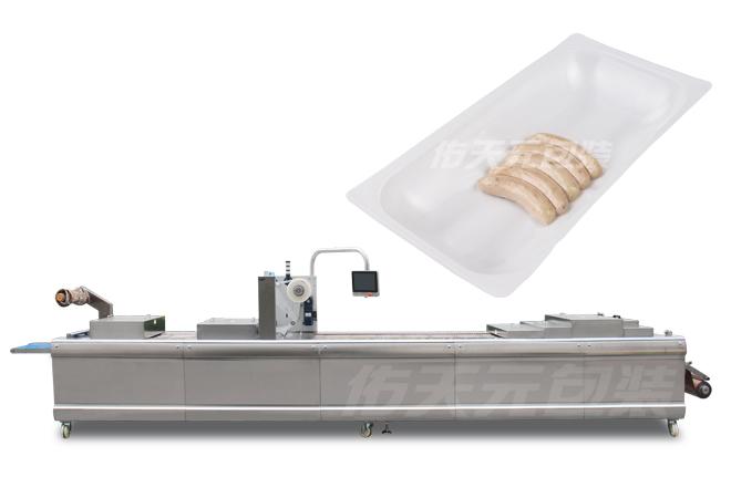 香肠全自动热成型贴体包装机