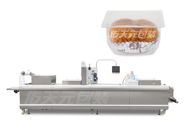面包全自动热成型气调包装机
