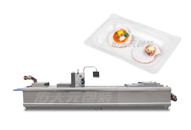 扇贝全自动热成型贴体包装机