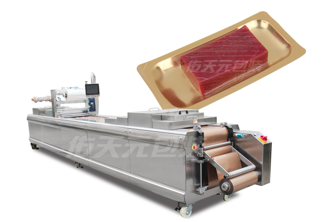 肉砖全自动热成型贴体包装机