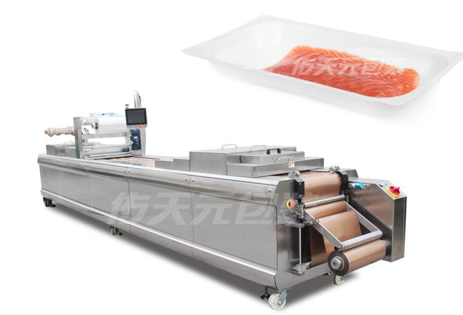 三文鱼全自动热成型贴体包装机