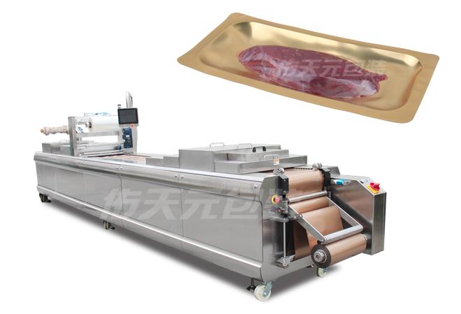 冷鲜肉全自动热成型贴体包装机