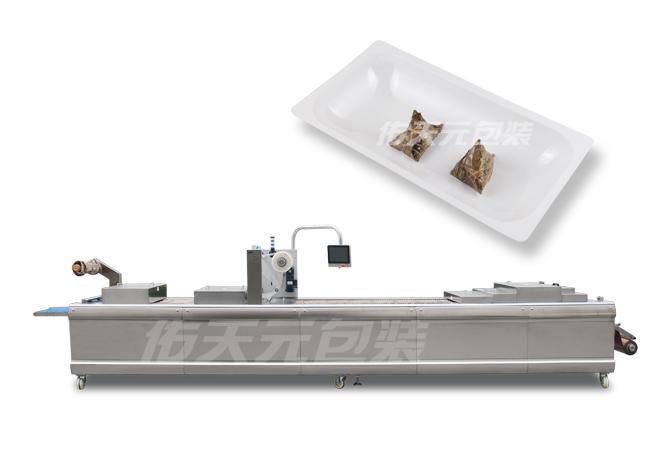 粽子全自动热成型贴体包装机