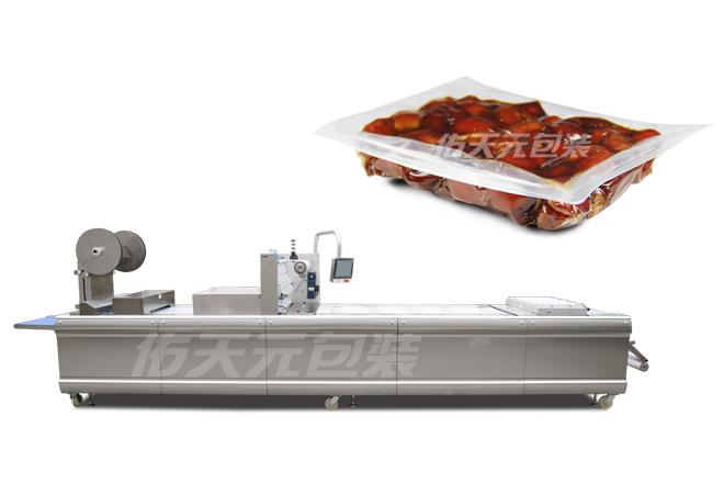枣子全自动热成型真空包装机