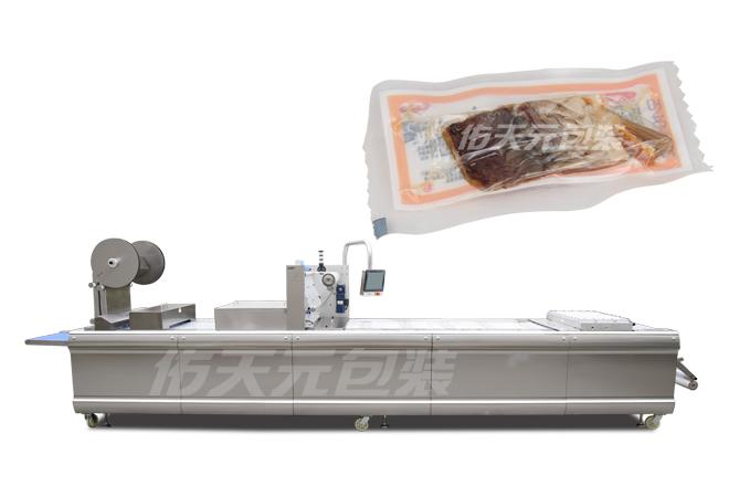 鱼干全自动热成型真空包装机