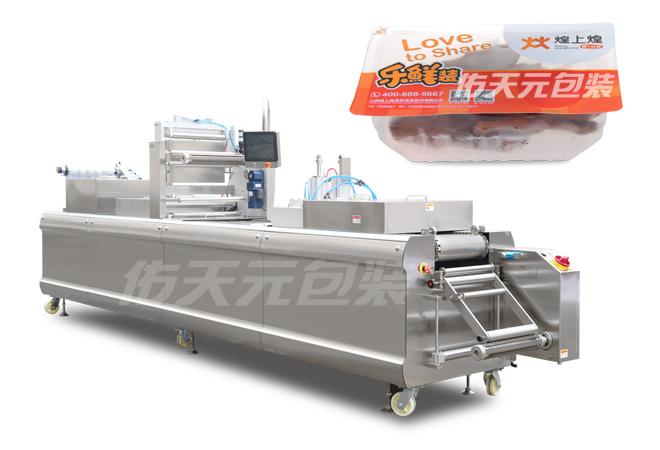 熟食全自动热成型气调包装机