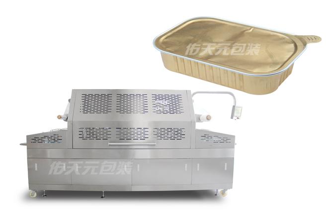 快餐盒饭连续预制盒包装机